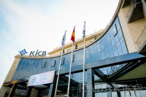 KICB начал размещение крупнейшего в истории фондового рынка КР, третьего выпуска корпоративных облигаций на сумму 200 млн. сом
