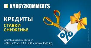 KKB_Nizkie_procenty_1200x628-01