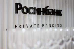 Rosin Privat Banking